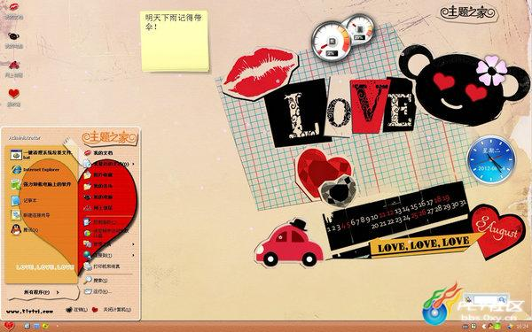 清新桌面墙电脑主题 唯美设计壁纸下载 清纯美女桌面