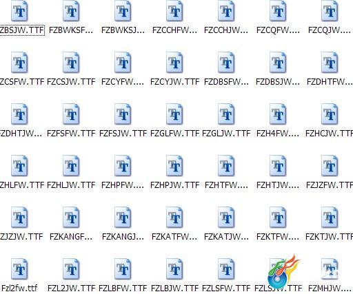 方正字体打包下载120款