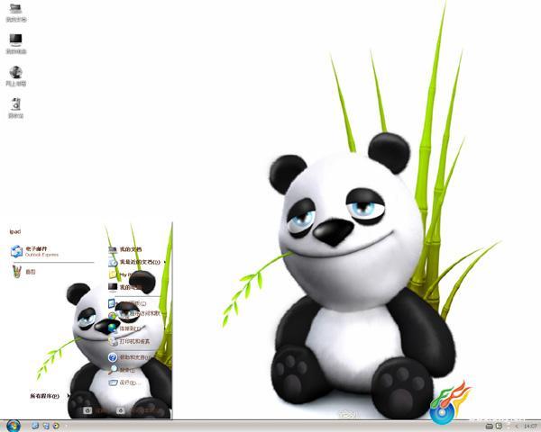 桌面主题下载站为大家带来一款全新的动漫主题:3d可爱卡通熊猫xp主题