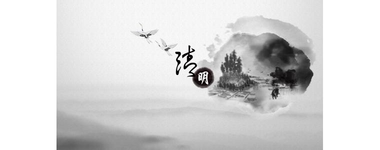简单山水水墨画_国画山水水墨画图片