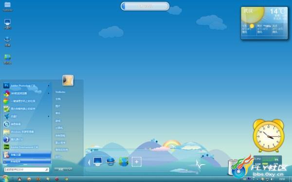 T F[8r[93 T F[8r[93 当世界变成纯蓝色的,那会是怎样的世界呢?今天电脑桌面壁纸之家(www.51ztzj.com)将给大家推荐这款浅蓝色世界win7主题,这款win7主题的电脑壁纸就是蓝色的,蓝色的天、蓝色的云、蓝色的山、蓝色的水,世间一切都变成了纯蓝色呢! T F[8r[93 主题页面: