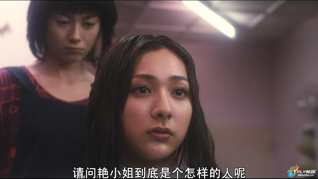 艳之夜高清飞翔tv