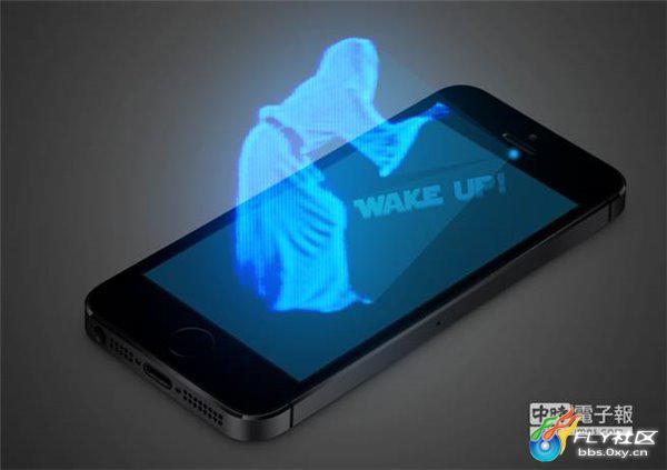手机实现3d全息投影不是梦