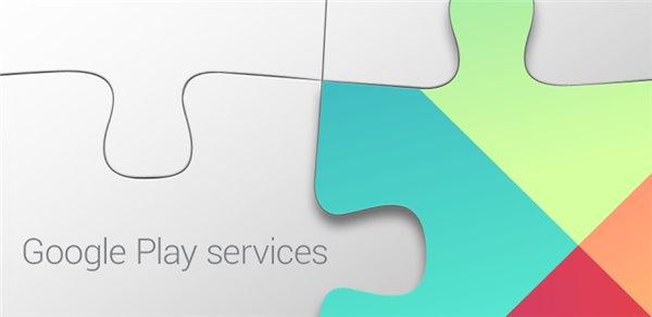 Google Play Services 来自谷歌的祝福和诅咒
