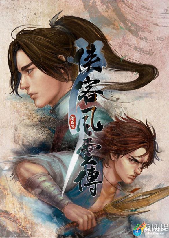 国产武侠大作 侠客风云传 Tale of Wuxia 官方中文数字版下载发布