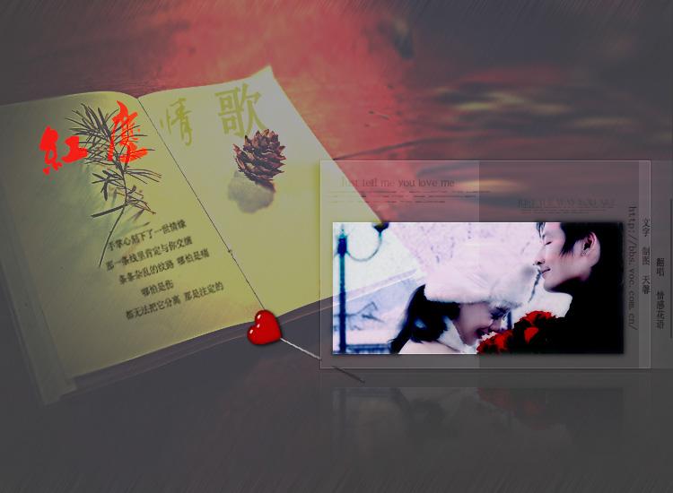 红尘情歌[3p]