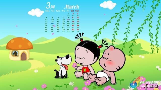 春景的卡通图片